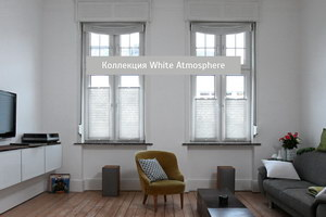 Шторы плиссе WHITE ATMOSPHERE