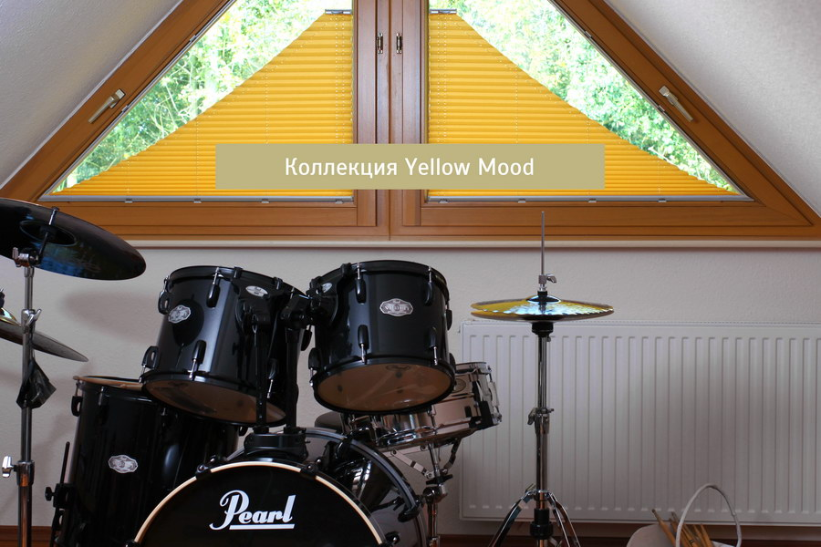Шторы плиссе YELLOW MOOD